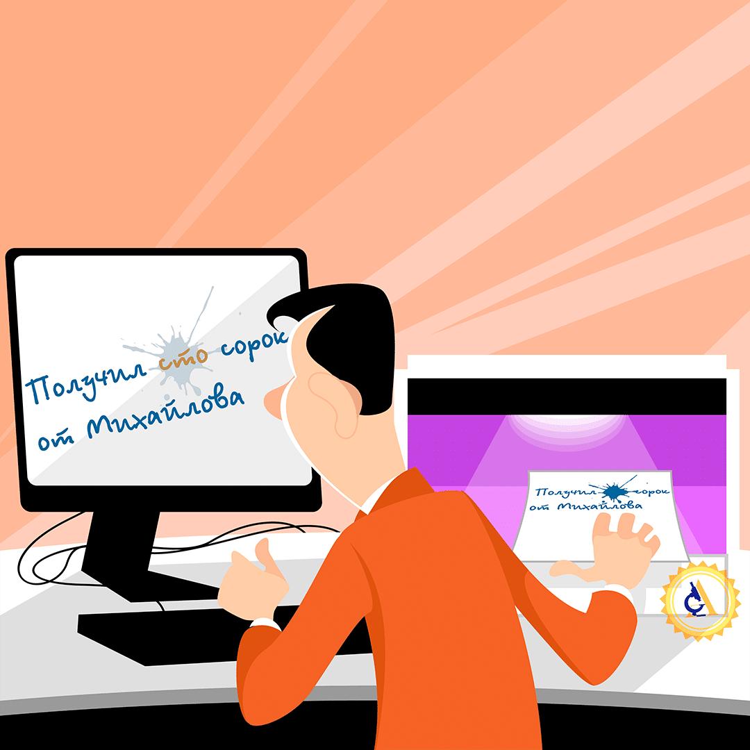 tekhnicheskaya ekspertiza dokumentov